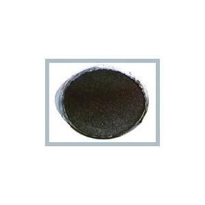 Sell Carbon Black N550