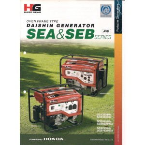 Honda open frame type generator with AVR system
