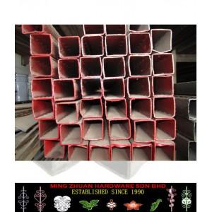 Wrought Iron/Mild Steel Square Hollow