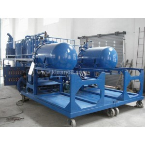 Waste Engine Oil Regeneration & Recycling Plant