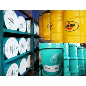Lubricants - Heavy Duty Engine Oil, Industrial & Marine Oil, Transmission & Gear Oil