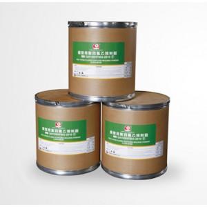MOLDING PTFE FINE GRANULAR RESIN (4S02)