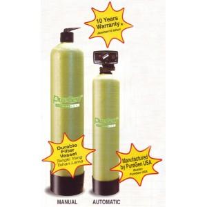 Water Guard / Water Filter