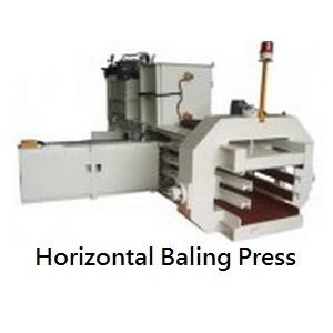 Automatic Horizontal Baling Press--TB0505