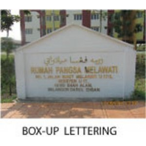 Box-up Lettering