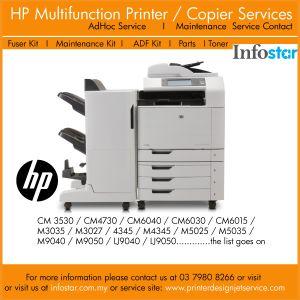 HP Copier Multifunction Printer Service & Repair