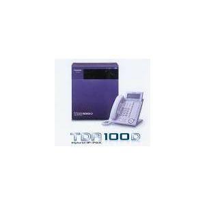 Panasonic KX-TDA100D Pabx System