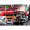 Interior Car Care : Walnut Printing for Deskboard