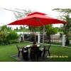 Parasol Umbrella (Foldable)