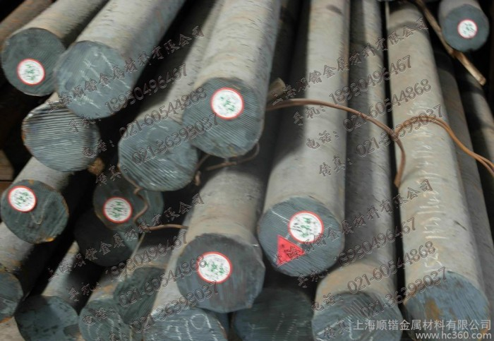电子电器用纯铁、制动器用纯铁的厂家有哪些?-上海顺锴纯铁