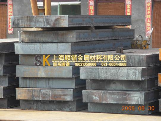 电工纯铁价格电工纯铁行情电工纯铁现货,上海顺锴纯铁满足您