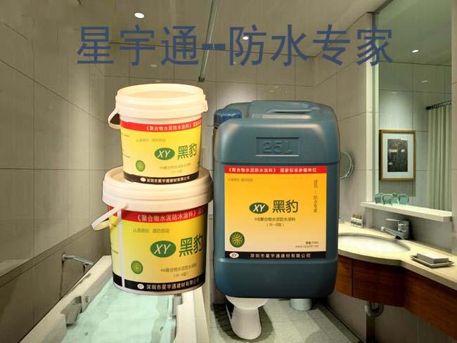 天津厂家批发销售JS型防水涂料、黑豹防水涂料、防水卷材