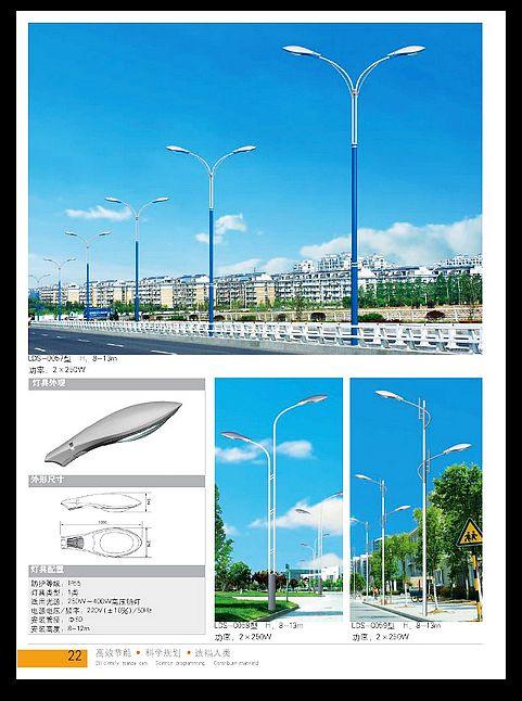 销售/太阳能厂家/T型八角悬臂信号灯杆/太阳能路灯厂家