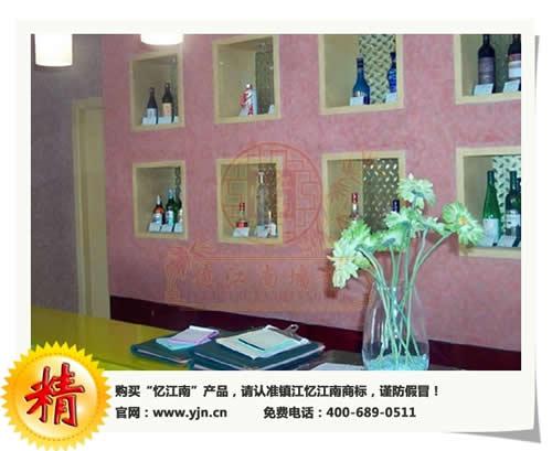 厂家直销忆江南马来漆,新型室内装修高档建筑装饰涂料