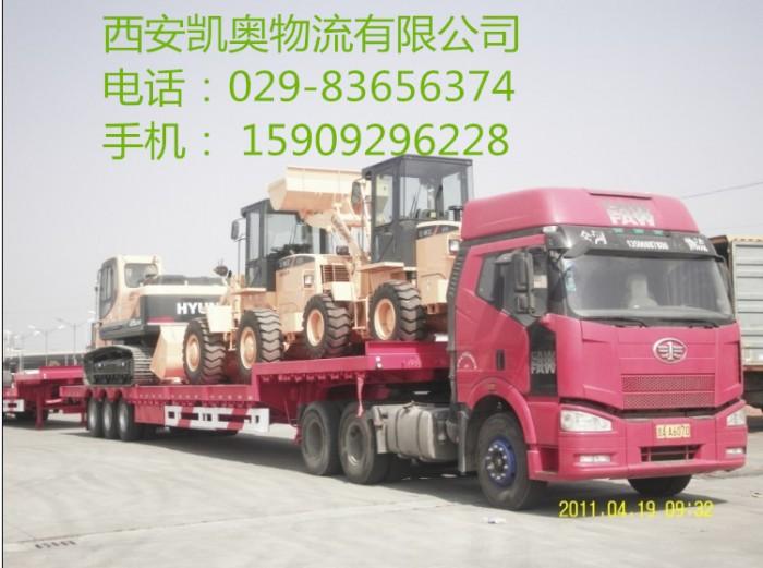 西安到北京 天津物流专线  西安到东北物流专线