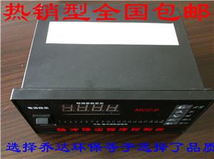 乔达环保订做嵌入式脉冲控制仪|钢厂除尘设备喷吹脉冲控制义