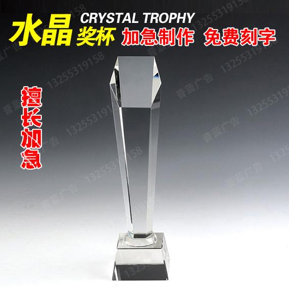 济南水晶奖杯制作加急不限量抢购热销中