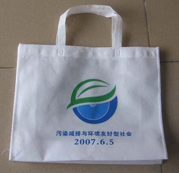 生产供应珠海无纺布袋尺寸客户自订可以丝印LOGO