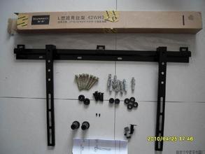 海信018液晶电视挂架大量供应15076611605