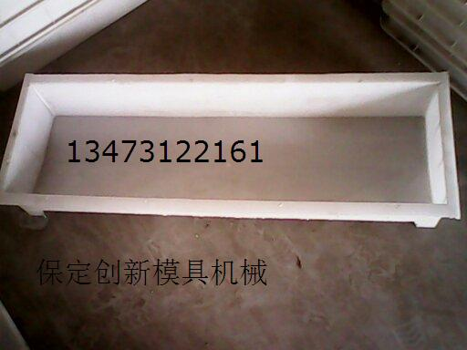 路牙石模具供应-路牙石模具生产-路牙石磨具价格