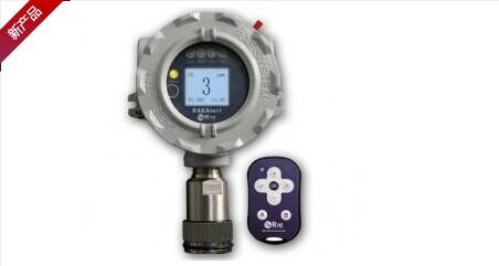 FGM-3300一氧化碳检测仪 性能可靠