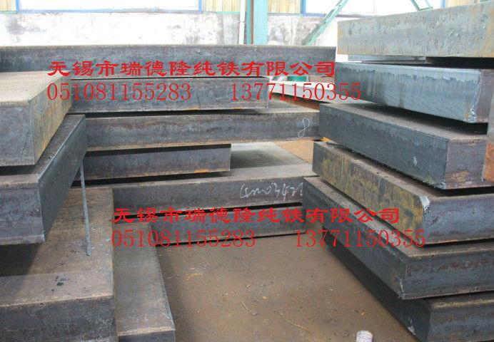 DT4EDT4C电工纯铁一级总代理商哪里好-无锡瑞德隆纯铁