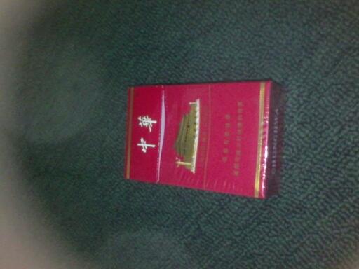 南昌牌具香烟盒扫描镜头