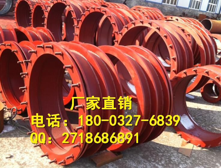 管道基地DN350MM柔性防水套管|钢制管预埋刚性防水套管