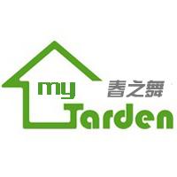 别墅庭院设计私家花园设计!