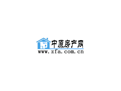 中原房产网诚邀各大房地产中介公司免费入驻