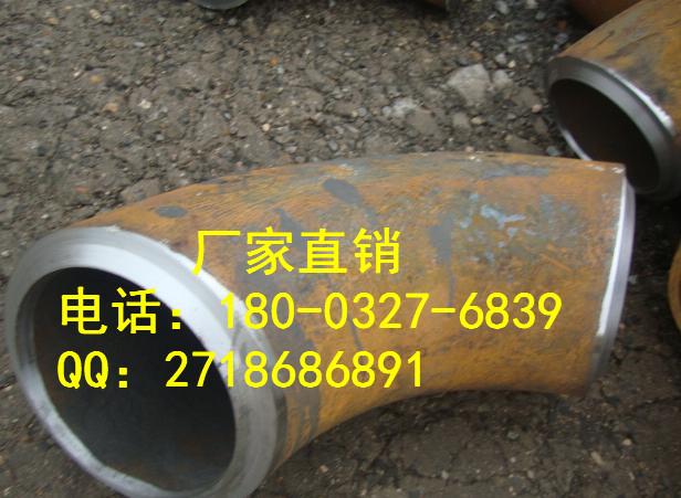 沈阳气候管道专用630*14高压厚壁弯头价格