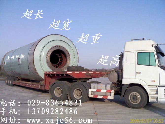 西安至徐州物流大型工程设备托运车队装载机运输