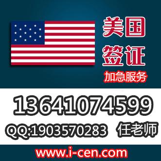 美国使馆面签预约不上时间怎么办