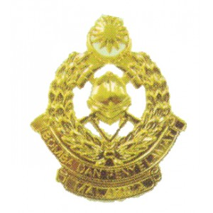 Kadet Bomba Metal Cap Badge