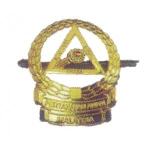Kadet Pertahanan Awam Metal Cap Badge