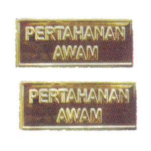 Kadet Pertahanan Awam Metal Title-Pair