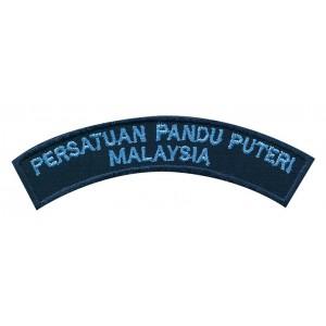 Pandu Embroidery Shoulder Badge-Pair