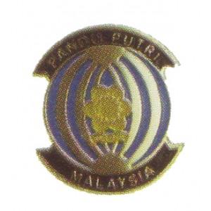 Pandu / Tunas Metal Cap Badge
