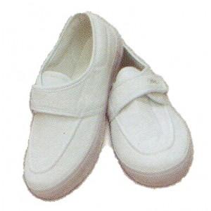 Puteri Islam White Shoe