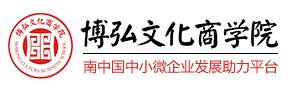 博弘文化商学院____总裁动力网