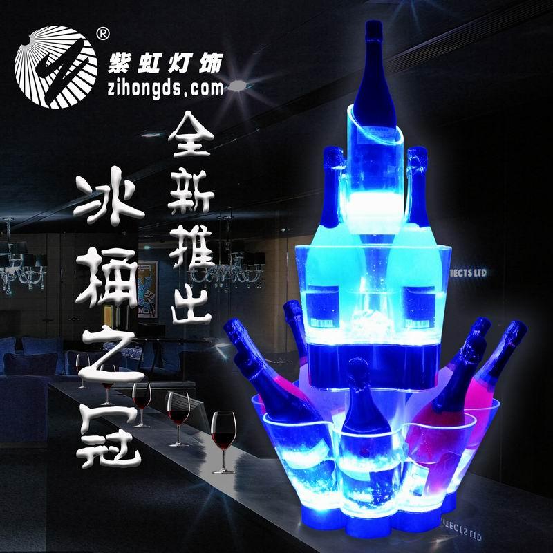 重榜推出LED充电发光七彩遥控香槟桶三层冰桶塔式可拆高档冰桶