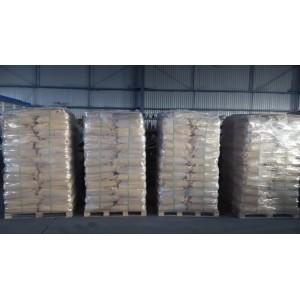 PVC Internal Lubricant