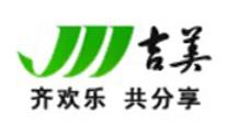 2015车展美女 车展摄影 上海展会摄像摄影 上海车展