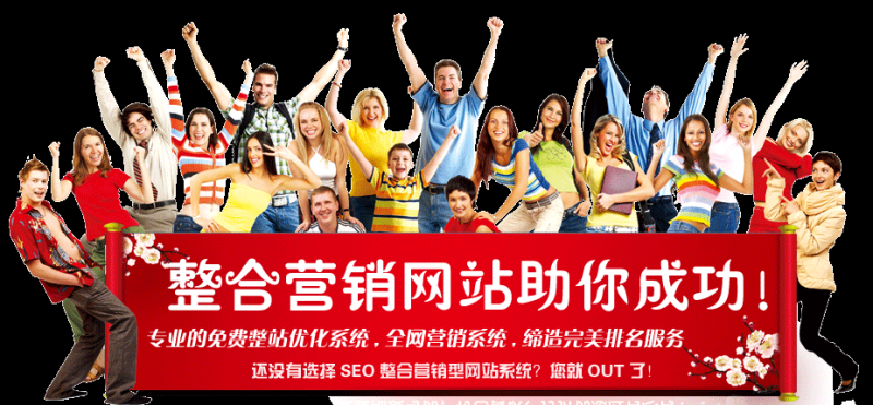 营销型网站建设PC 手机网站 微网站三网合一