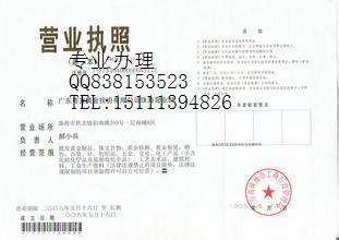 顺德市专业提供组织机构代码证|税务登记证|营业执照正副本