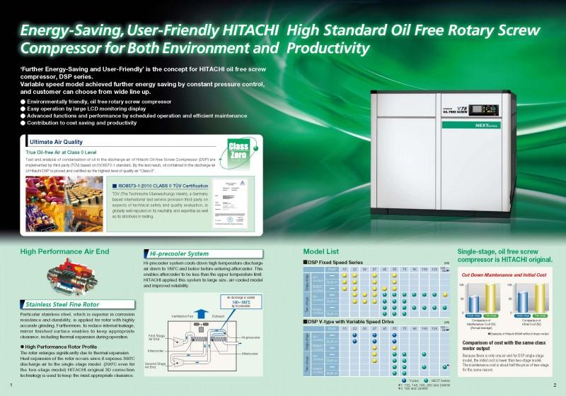 HC-E102V_Page_02