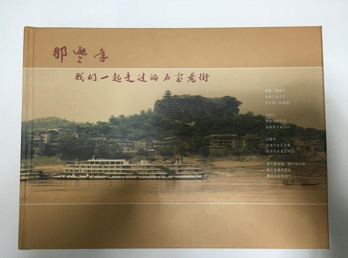 深圳珠宝画册,博悦印刷免费报价